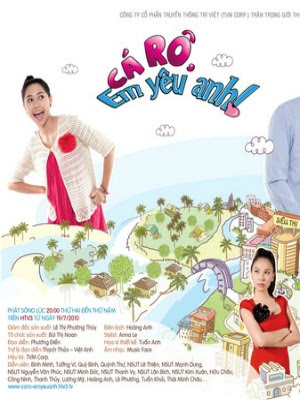C R, Em Yu Anh (2011) - TVRIP - 52/52