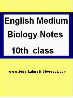English Medium 10th Class Biology Notes