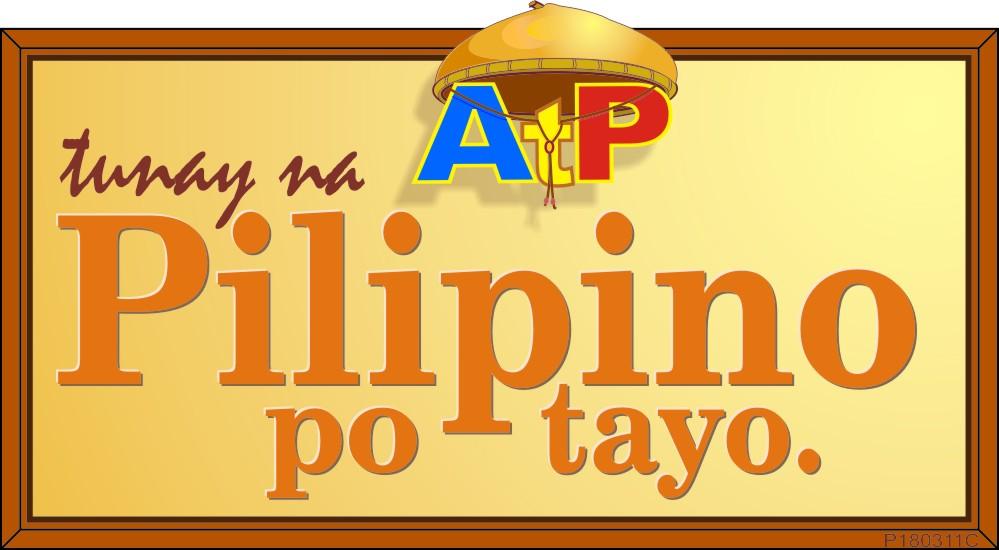 ako bilang pilipino Anu-ano ang iyong mga karapatan at tungkulin bilang pilipino may walong aralin sa modyul na ito: aralin 1 – ako ay mamamayang pilipino aralin 2 – ang karapatang .