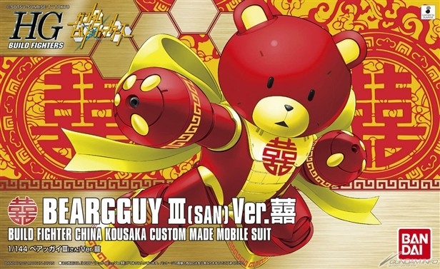 HGBF 1/144 Beargguy III SAN Ver. Happiness
