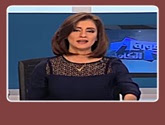 - برنامج الصورة الكاملة تقدمه ليليان داود حلقة يوم الخميس 5-5-2016