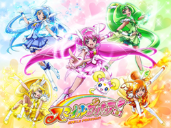 Smile Pretty Cure! ปี 9