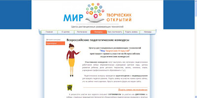 http://mto-center.ru/page-31.html