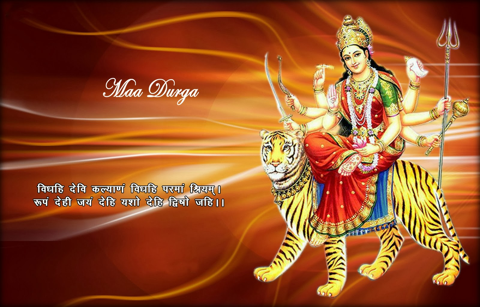 Full Size Maa Durga HD Wallpaper, Photo Gallery - Festival Chaska