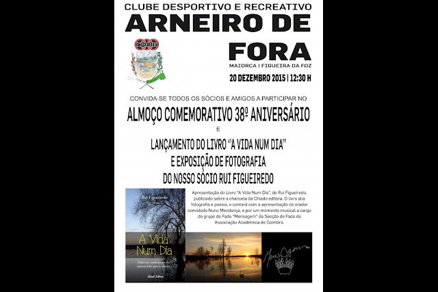Clube Desportivo e Recreativo do Arneiro de Fora assinala 38º aniversário