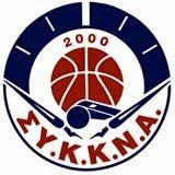 Οι κριτές σήμερα στο ΣΕΦ Ολυμπιακός - Αρμάνι (21.45)