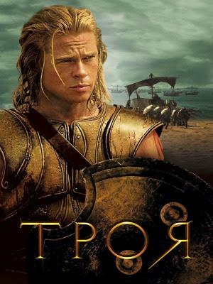 Cuộc Chiến Thành Troy - Troy - 2004