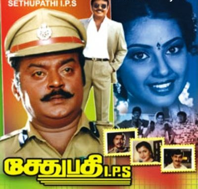 Watch Sethupathi I.P.S (1994) Tamil Movie Online