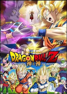 ver pelicula Dragon Ball Z: La Batalla de Los Dioses online