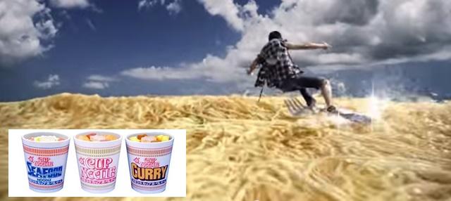 Melampau! Video Iklan Mee Segera Jepun Yang Terlajak Lawak