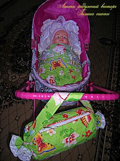 Комплект в коляску для куклы