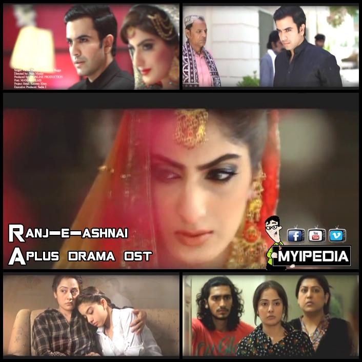 Ranj-e-Ashnai OST by Fariha pervaiz and Sahir ali baga Aplus