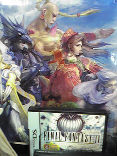 Ads at Tsutaya for the DS version of Final Fantasy IV