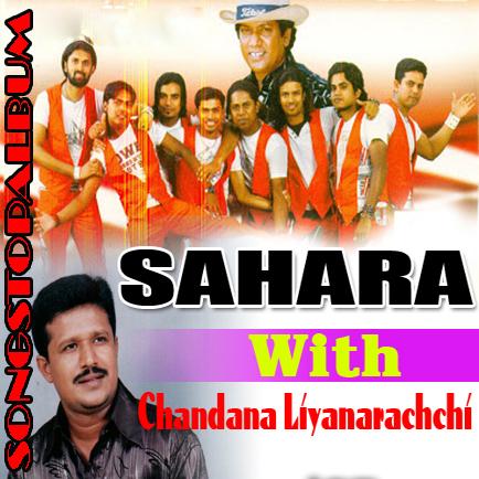 http://2.bp.blogspot.com/-W9Zqrq3Ma_U/UjKL3SX0iEI/AAAAAAAAOto/OlPyR1QvEp8/s1600/SAHARA+WITH+CHANDANA+LIYANARACHCHI.jpg