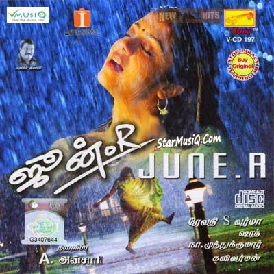 June R 2006 Tamil Movie Watch Online