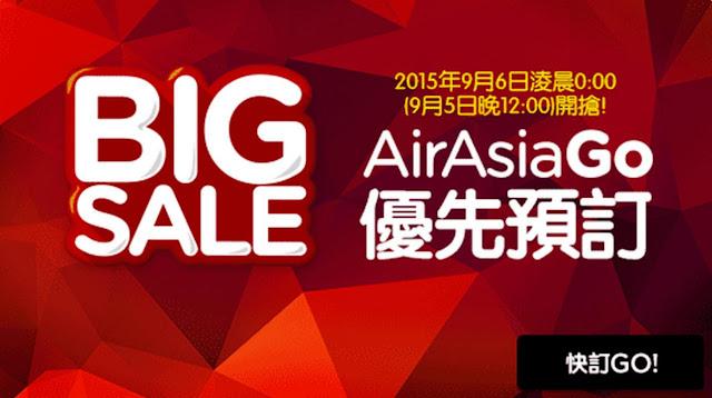 AirAsiaGo【BigSale】曼谷、清邁、布吉、沙巴、吉隆坡5日4夜套票$1200起(連稅),今晚零晨12點開賣。