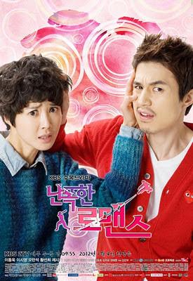 KoreanDramaWiki-Wild Romance