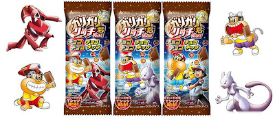 Ice Candy GariGari Kun x Pokemon 2013 Summer Akagi