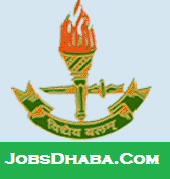 Sainik School Rewa Recruitment, Sarkari Naukri