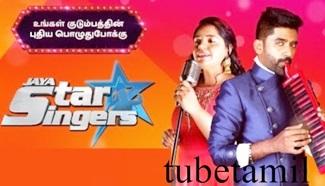 Jaya Star Singer | Episode 12 | Dharan Kumar, Saindhavi | Jaya Tv