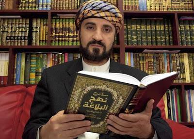 سلسة ردود علماء السُنة الشيعي المحترق عدنان ابراهيم