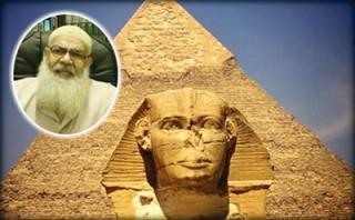 قيادي سلفي  مصري يدعو لتحطيم أبو الهول