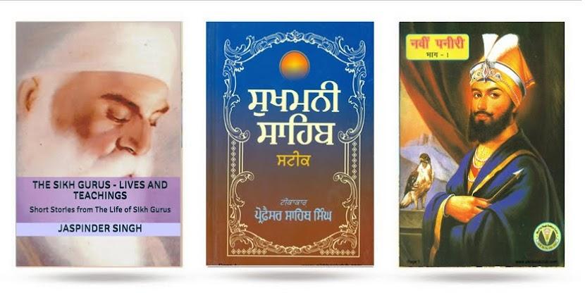 Sikh Books Online