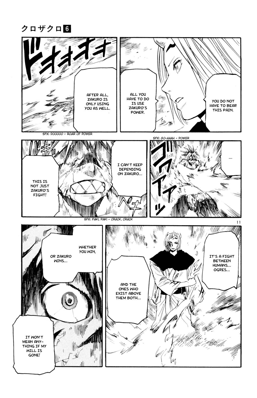 Kurozakuro - Chapter 55