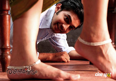 Aksharathettu Plot, Story, Reviews, Wiki, Ratings, Cast ...