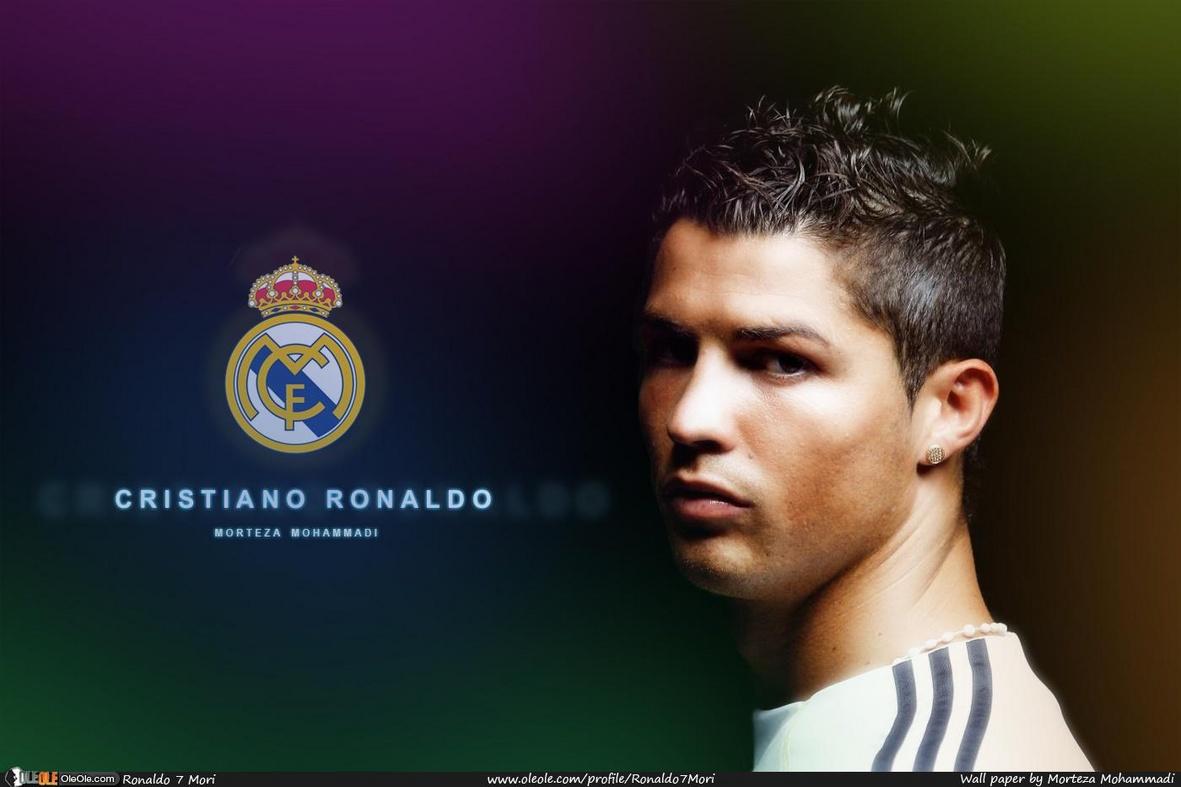 Cristiano Ronaldo Cristiano Ronaldo Hairstyle