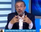 برنامج تلت التلاتة يقدمه  عمرو خفاجى- حلقة الجمعه 1-5-2015