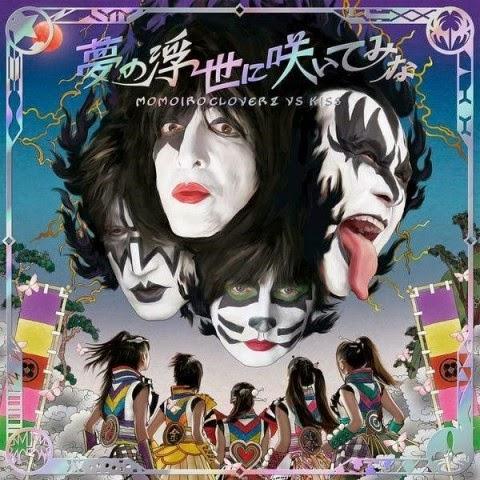 Kiss - Momoiro Clover Z