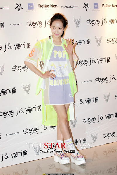 f(x) Victoria Seoul Fashion Week