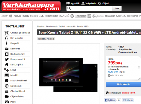 Sony, Android Tablet, Tablet, Sony Tablet, Sony Xperia Tablet Z, Xperia Tablet Z