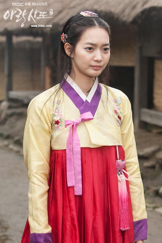 Drama Korea Arang & The Magistrate Picture