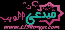 طريقة إنشاء شعار مدفوع (LOGO) إحترافي لمدونة بأي لغة بدون برنامج مجانا