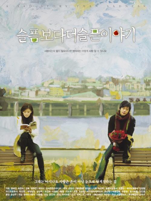 Daftar Film Romantis dan Melodrama Korea
