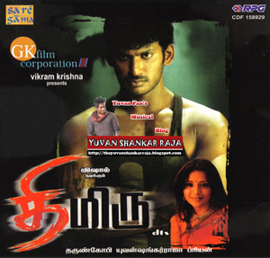 Thimiru Movie Album/CD Cover