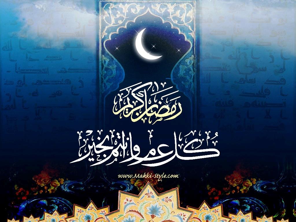 http://2.bp.blogspot.com/-WBP6Y3WSxZI/Tja8ZG4WnfI/AAAAAAAAA1g/Ugzu0WfjECw/s1600/Ramadan-Mubarak-Wallpaper4.jpg