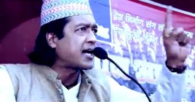 Rajesh Hamal in Rajneeti