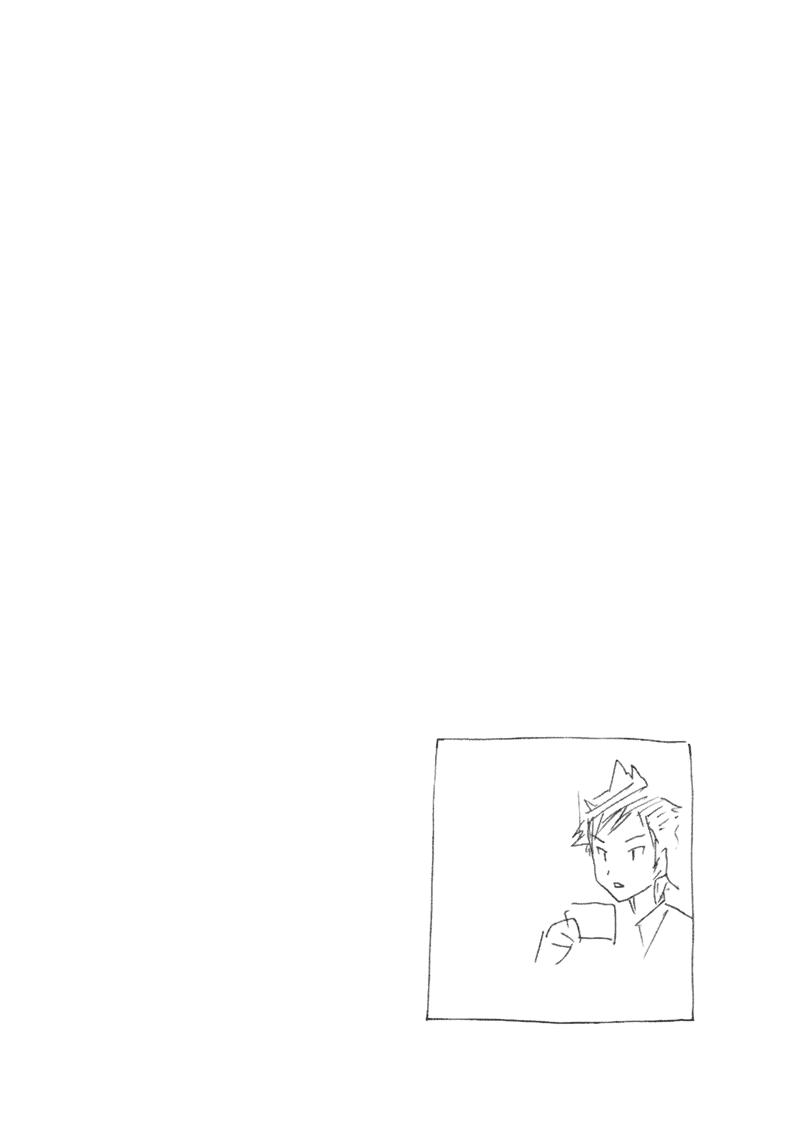 Minami-ke - Chapter 133