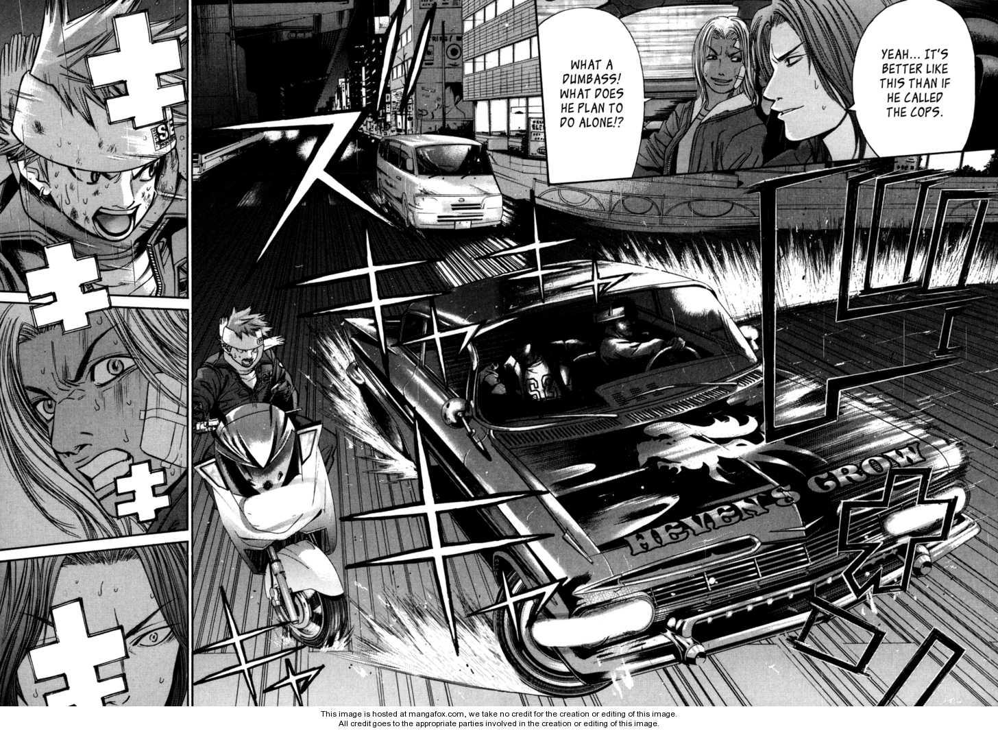 Saru Lock - Chapter 36