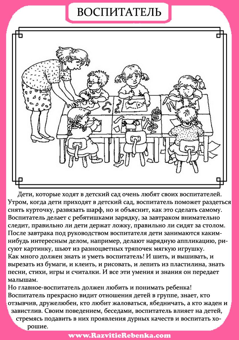 Главная  ГБУК Калининградская областная детская