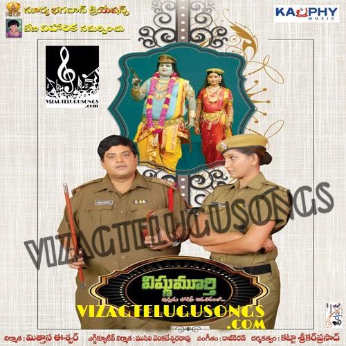 Vishnumurthy CD Cover HD Wallpapers