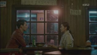 gambar 29, sinopsis drama korea shark episode 5, kisahromance