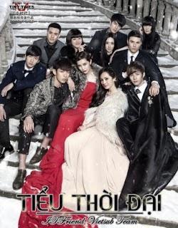 Tiểu Thời Đại - Tiny Times 1.0 (2013) Poster