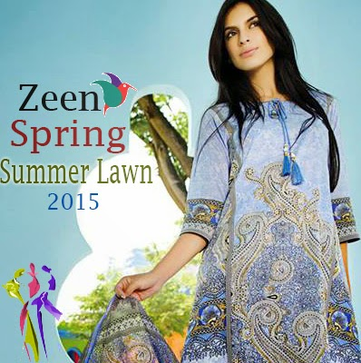 Latest Zeen by Cambridge Spring Summer Lawn Collection