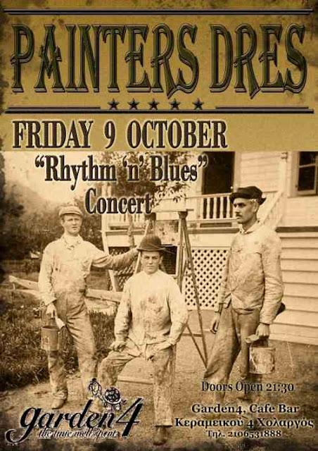 PAINTERS DRES: Παρασκευή 9 Οκτωβρίου @ Garden4