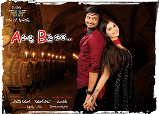 A Vacchi B Pai Vale Movie Latest Wallpapers