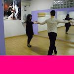 Αιθουσα χορου